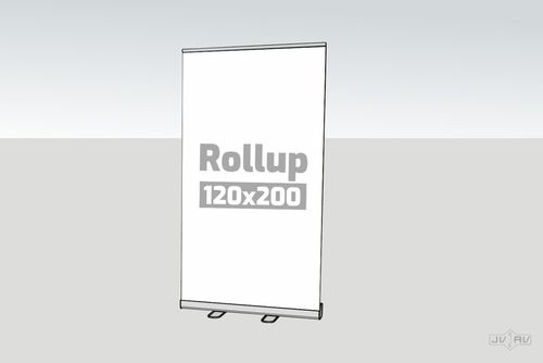 Rollup štandard 120 x 200