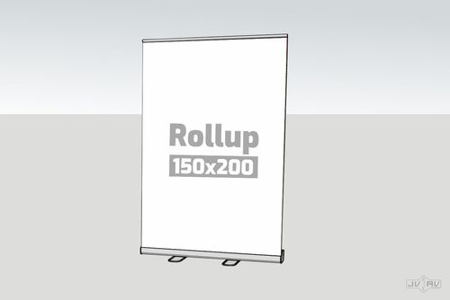 Rollup štandard 150 x 200